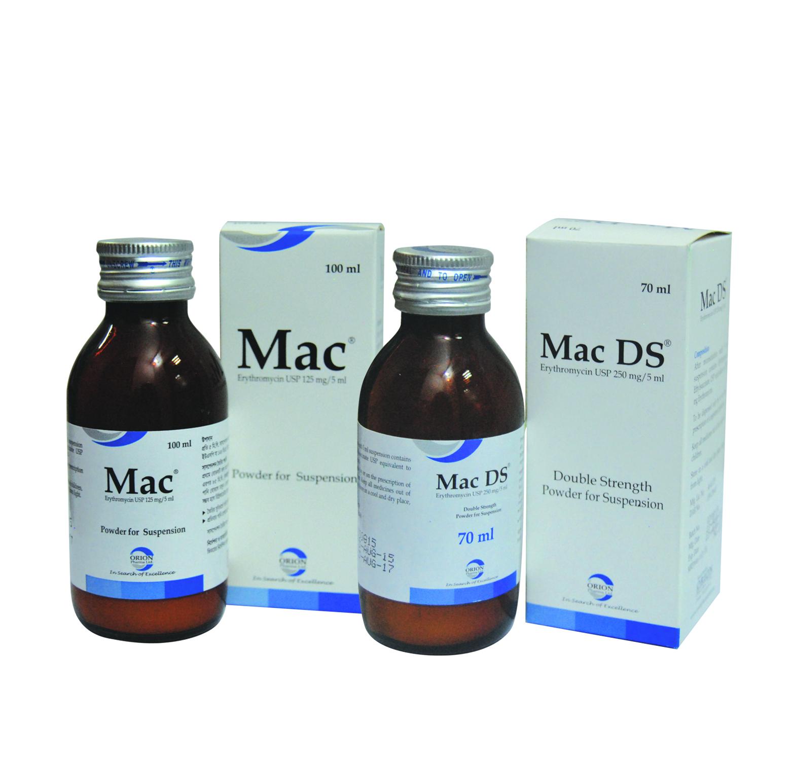 Erythromycin Ethylsuccinate Oral Suspension - Best