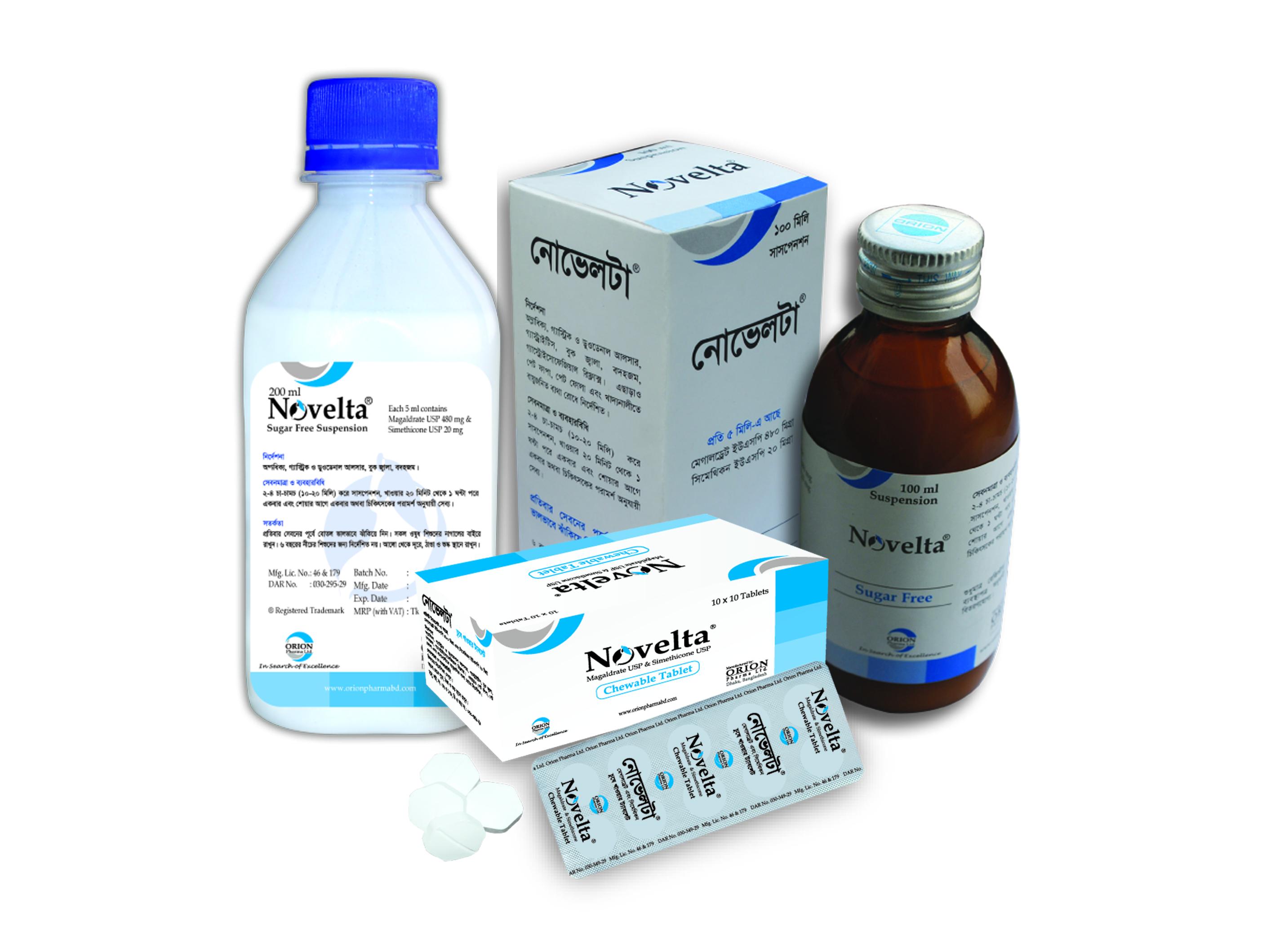 prednisolone for infants dosage